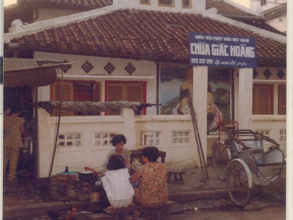chua1957