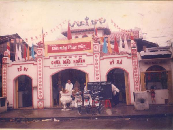 chua1993